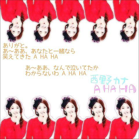 西野カナ  A HA HAの画像(プリ画像)