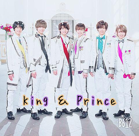 King & Prince保存は、いいね!の画像(プリ画像)