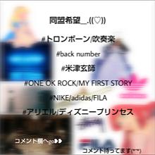 終了しました。の画像(NIKE/adidas/FILAに関連した画像)
