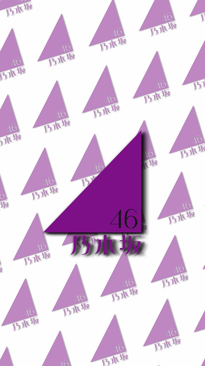 乃木坂46 待ち受けサイズ1 ロゴ