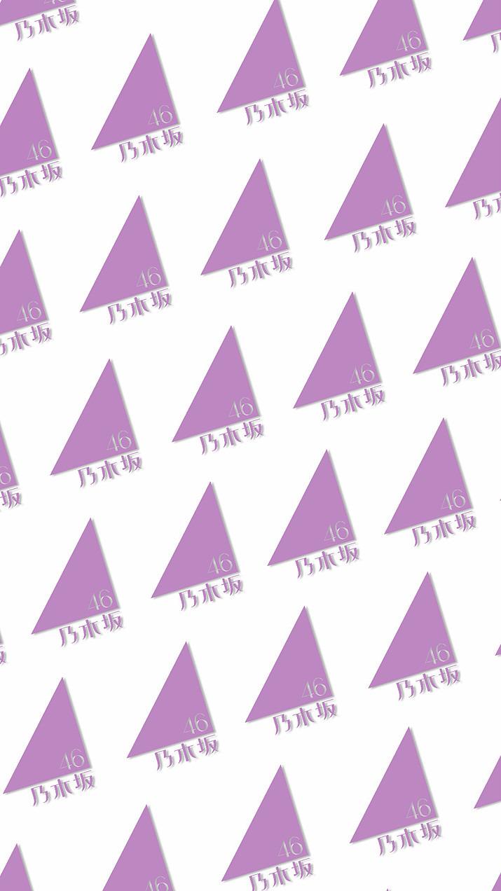 乃木坂46 待ち受けサイズ2 ロゴ 72255615 完全無料画像検索のプリ