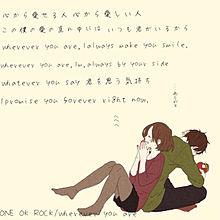 ONE OK ROCK/Wherever you areの画像(プリ画像)