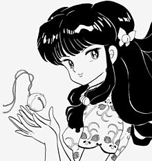 シャンプーちゃぁんの画像(高橋留美子に関連した画像)