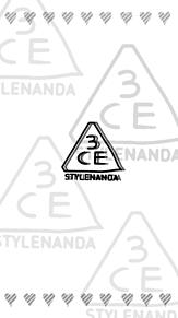 3CE ロック画面 ¨̮ (( 保存する前に詳細の画像(大好き恋愛に関連した画像)
