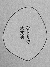 まんがの画像(まんがに関連した画像)