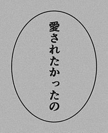 まんがの画像(束に関連した画像)
