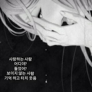 韓国語で病みの画像(プリ画像)
