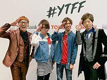 YTFFの画像(HIKAKINに関連した画像)