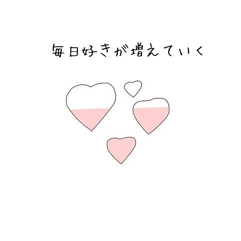 恋愛ポエム(保存ポチの画像(プリ画像)