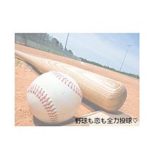 保存はいいねの画像(野球ボールに関連した画像)