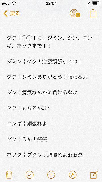 🌸Spring Final Days🌸の画像 プリ画像