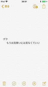 🌸Spring Final Days🌸の画像(Springに関連した画像)