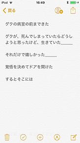 🌸Spring Final Days🌸 プリ画像