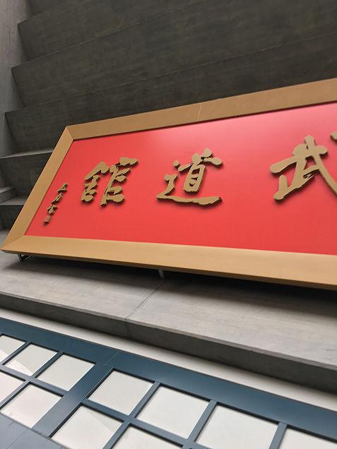 リトグリ 武道館の画像(プリ画像)