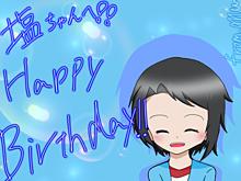Happybirthday!!!塩ちゃん!!!!!!!!!!!!の画像(祝イラに関連した画像)