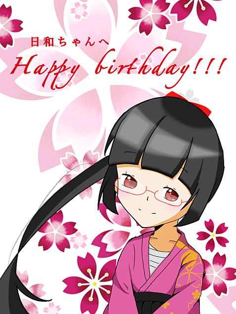 Happybirthday!!!(遅れてごめんなさい!!)の画像(プリ画像)
