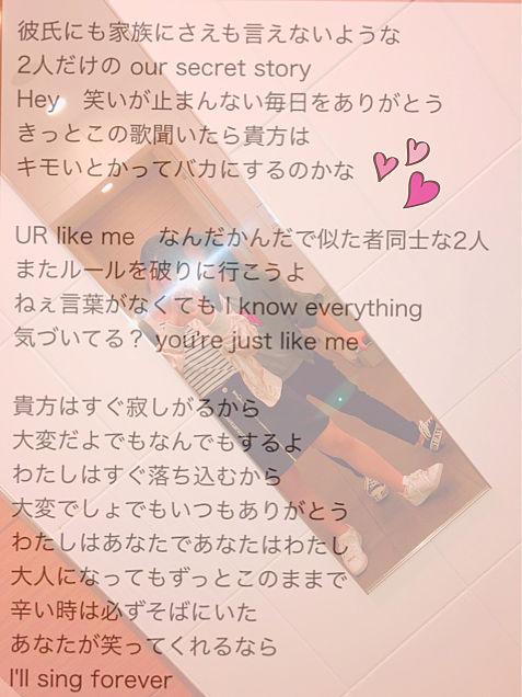 ちゃんみな/UR like meの画像 プリ画像