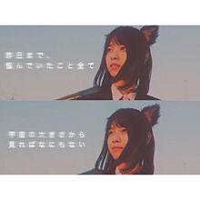 な な せ ま るの画像(西野七瀬/齋藤飛鳥/白石麻衣に関連した画像)