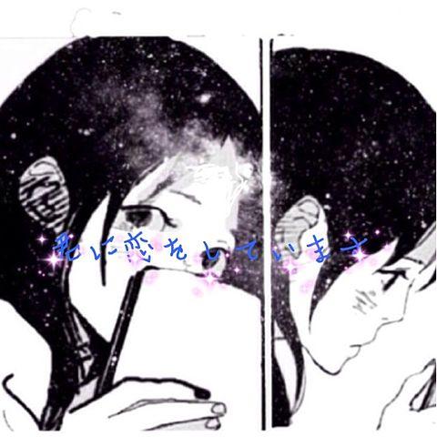 片想い恋愛の画像(プリ画像)