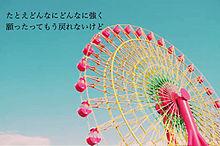 ポエムの画像(おしゃれ/シンプル/ハートに関連した画像)