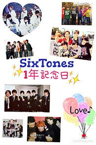 SixTones 1年記念日\ ♪♪ /の画像(プリ画像)