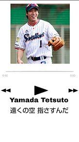 咲からのリクエスト♡の画像(音楽 再生  画面に関連した画像)
