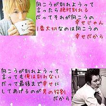 伊野尾慧&はじめしゃちよー&マホトファンクラブの画像(はじめしゃちよーに関連した画像)