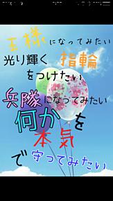 ボカロクイズ☆の画像(ボカロ歌詞画に関連した画像)