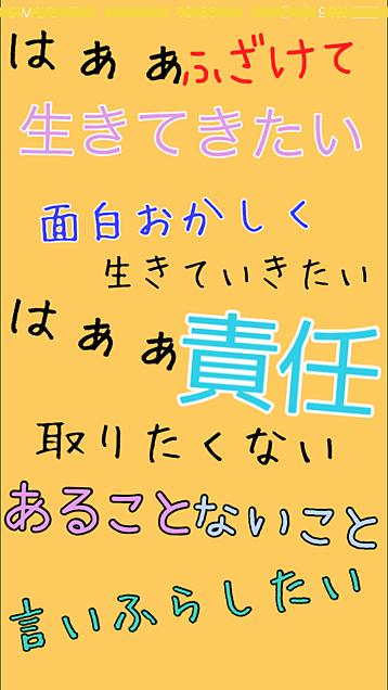 ボカロクイズ☆の画像(プリ画像)