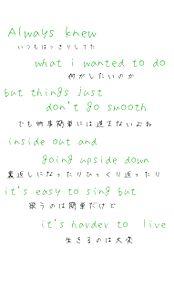 歌詞の画像(キャロルに関連した画像)
