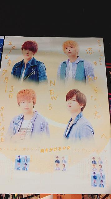 NEWS.゚+.(´∀`*).+゚.の画像 プリ画像