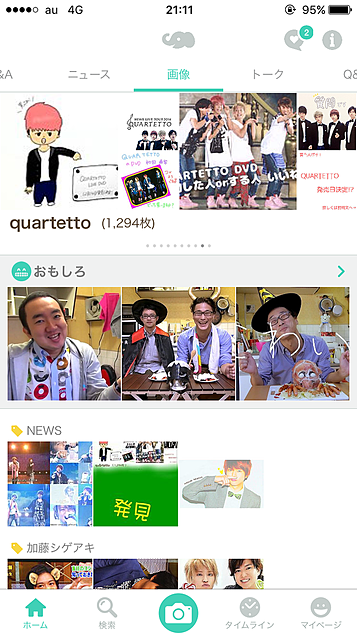 QUARTET予約開始ですね(*^^*)の画像(プリ画像)