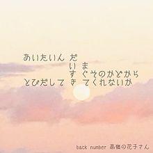 ♡ ♡の画像(音楽に関連した画像)