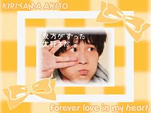 ☆★親方loveさんリクエストの画像(ジャーニーズwestに関連した画像)