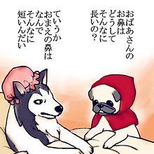 赤犬ずきんの画像(プリ画像)