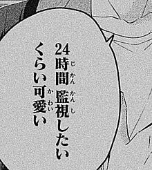 "animation"" プリ画像"