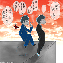 デビ×めが+学生の漫画(1) プリ画像