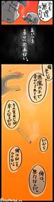 デビ×めが+学生の漫画(2) プリ画像