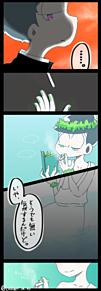 デビ×めが+学生の漫画(3) プリ画像