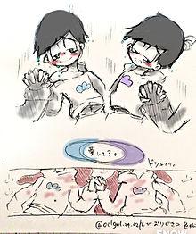 飛/び/降/り/自/殺 rainy day プリ画像