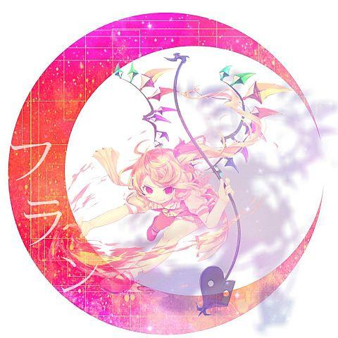 遊ぼ〜魔理沙ァ!の画像 プリ画像