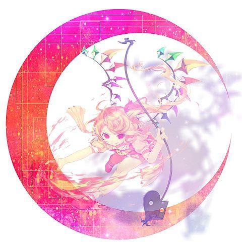 遊ぼ〜魔理沙ァ!の画像(プリ画像)