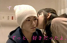 かわいい♡の画像(恋愛 キスシーンに関連した画像)