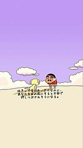 クレヨンしんちゃん:ポエムの画像(しんちゃん ポエムに関連した画像)