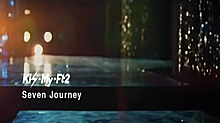 Seven Journey★の画像(SEVENに関連した画像)