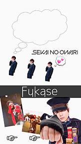 Fukaseホーム画の画像(プリ画像)