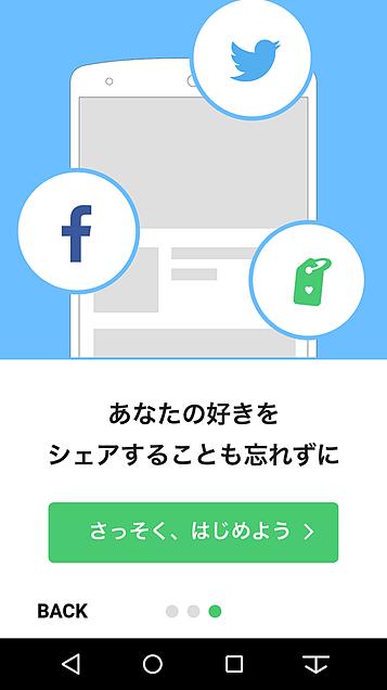 ぱいなっぽーの画像(プリ画像)