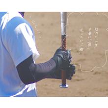 説明へどうぞ(^^) 保存で画質upの画像(高校 野球 アイコンに関連した画像)