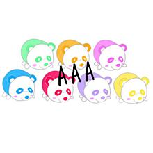AAAの画像(aaaに関連した画像)