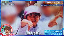JUMPの幼少期写真 有岡大貴 part2の画像(プリ画像)